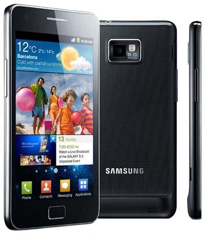 Samsung Galaxy S II цена