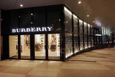 магазин Burberry