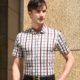 Мужские рубашки с коротким рукавом 2017